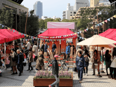 地域再生ビジネス起業プロジェクト